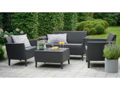 Комплект садовой мебели SALEMO CURVER, 2 цвета