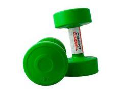 Гантели с пластиковым покрытием 2 кг LiveUp CEMENT DUMBELL LS2003-2