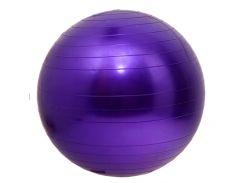 Мяч для фитнеса ProFit 75см, в коробке
