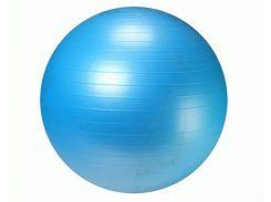Фитбол для грудничков 65 см