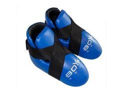 Фути Бойко-Спорт, розмір S, сині, вініл