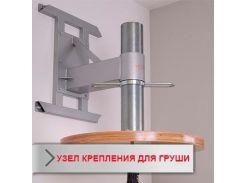 Вузол кріплення(підвіс для груші) карданчик