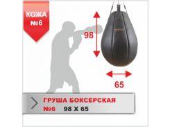 Груша боксерська №6 шкіра, 50-60 кг вузол ланцюги
