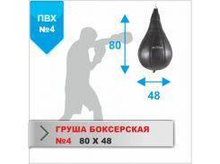 Груша боксерська №4 пвх, 20-25 кг
