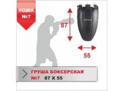 Груша боксерська №7 шкіра, 55-70 кг