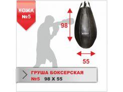 Груша боксерська №5 шкіра, 40-50 кг вузол ланцюги