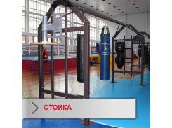 Стійка для боксерських мішків професійна на 1 балку