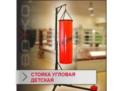 Стійка для боксерського мішка вагою до 35 кг з регулюванням висоти