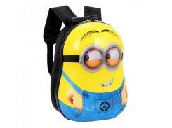 Детский рюкзак с пластиковой крышкой Traum арт. 7005-60