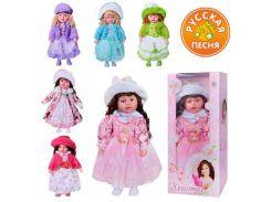 Кукла M 0409 (12шт) 6 видов, умеет: говорить, читать стихи, петь, в кор-ке, 58-27-14см ZDX