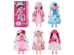 Кукла M 1501 U/R Маленька Пани, говорит, поет песню, загадывает загадки, обучает счету до 5 (стихотворение), озвучена на УКРАИНСКОМ, рост куклы 56 см,