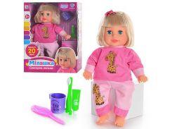 Кукла M 2138 U I Мілашка, 20 фраз, поет песню, вертит головой, смеется,озвучена на украинском языке, рост 35 см ZKZ