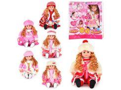 Кукла М 5330 (6шт) КСЮША, интерактивная, 6 видов, поет песенки и рассказывает сказки на русском NXP
