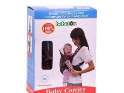 Переноска-кенгуру для младенцев Baby Carrie ZX