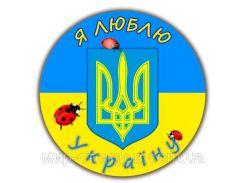 Значок сувенирный Символика Украины божьи коровки 58 мм