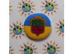 Значок сувенирный Символика Вашего города Запорожье 50 мм