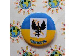 Значок Символика города Чернигов 50 мм
