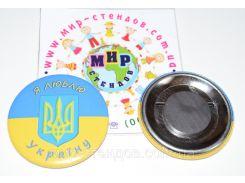 Магнит металлический Символика Украины 58 мм