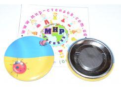 Магнит металлический Флаг Украины 58 мм