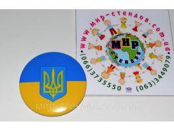 Значок сувенирный Символика Украины 50 мм