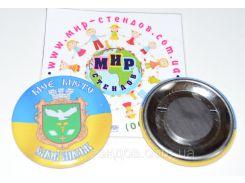 Магнит металлический Мой город Славянск 58 мм