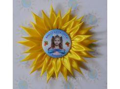 Значок Выпускник с фотографией и розеткой Солнышко