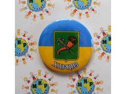 Значок с гербом Харьков 58 мм