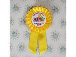 Значки с розетками и хвостиками для выпускников и первоклассников Желтый