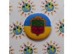 Значок сувенирный Символика Вашего города Запорожье 58 мм
