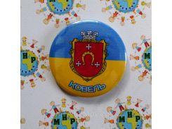 Значок сувенирный Ковель символика города 58 мм