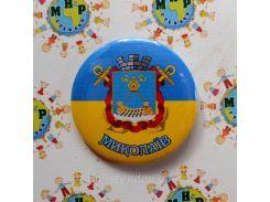 Значок Николаев, герб города 58 мм