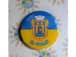 Значок сувенірний герб м. Стрий 50 мм