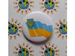 Значок сувенирный флаг Украины 58 мм