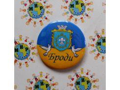 Значок сувенирный Символика Вашего города Броды 58 мм
