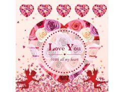 От всего сердца! Наклейка ко дню святого Валентина 11, 50х50 см