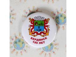 Значок Бердянск 190 лет 58 мм