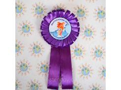 Значки с розетками и хвостиками для выпускников и первоклассников Фиолетовый