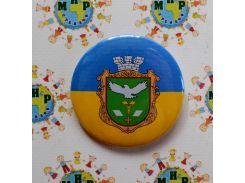Значок Символика Вашего города Славянск 58 мм