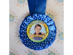 Медаль для выпускника Синий горошек