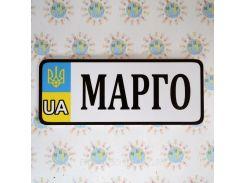 Номерок на коляску Марго