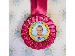 Медали Для выпускников Малиновый горошек