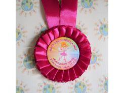 Медаль для выпускника с Малиновой розеткой