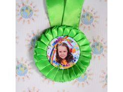 Медаль для выпускников и первоклассников Зелёная