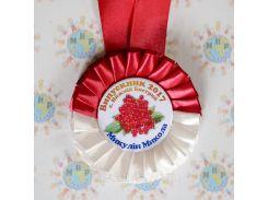 Медали выпускника детского сада Бордово-белая