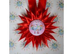 Медаль с любым изображением с розеткой Пламя