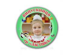 Значок с фотографией ребёнка, Фотозначок Зеленый 58 мм