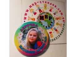 Значок с фотографией Вашего ребёнка, Фотозначок Лерочка 58 мм