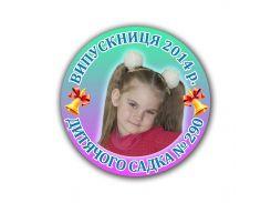 Значок с фотографией ребёнка, Фотозначок Голубой 58 мм