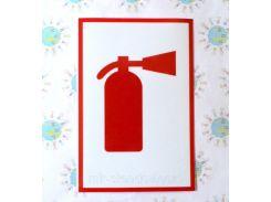 Наклейка-указатель Огнетушитель