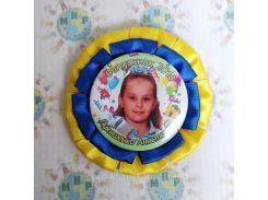 Значок с оригинальной розеткой Незабудка желто-голубая